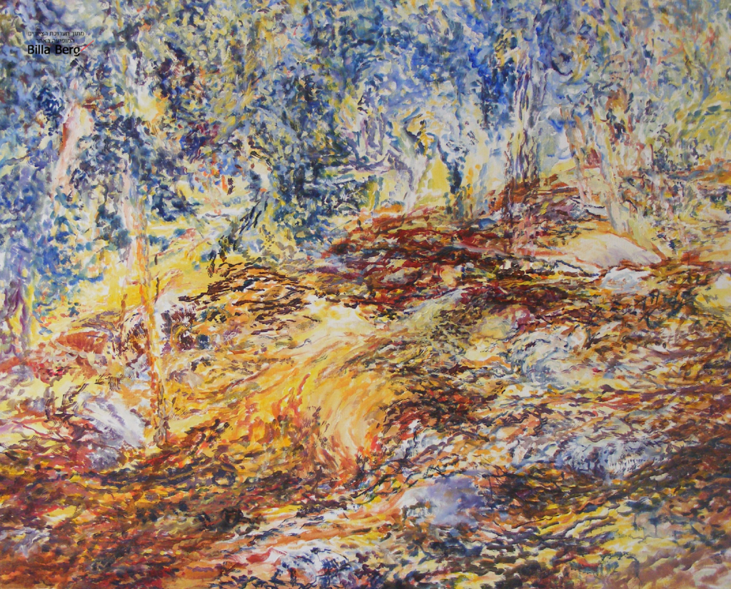 exhibition of Landscape Israeli artist bila berg