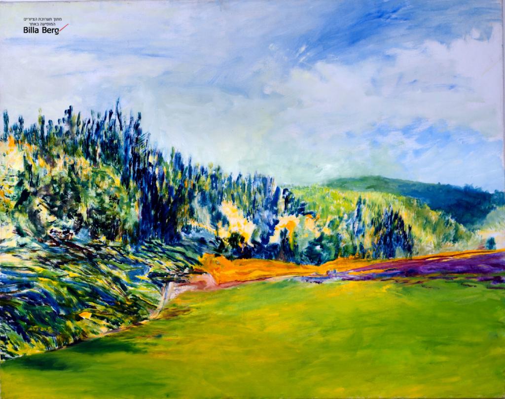exhibition of Landscape Israeli artist bila berg